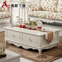 奥斯丁堡家具 韩式田园茶几 时尚简约茶几 客厅实木茶几 收纳储物 价格:730.00