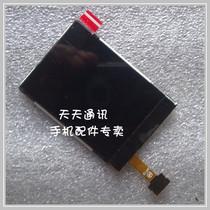 诺基亚 3602S 6120Ci 7612S 6124C 优质液晶屏 显示屏 内屏幕LCD 价格:23.00