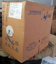 正品 江苏永鼎 超五类达标网线 5E 0.5无氧铜 电信移动联通专业 价格:300.00
