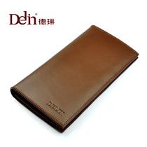 真皮男长款钱包 多卡位钱包 银行卡包 西装皮夹钱包 价格:148.00