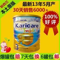 新西兰karicare3段三段金装新生婴幼儿原装进口奶粉3段代购包邮 价格:144.00