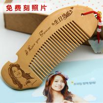 天然桃木梳子/免费DIY定制木梳刻字照片/送女友老婆创意生日礼物 价格:58.00