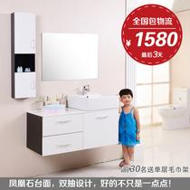 特价伊赛卫浴柜洗脸盆柜组合浴室柜组合橡木洗手盆洁具面盆8041B 价格:1580.00