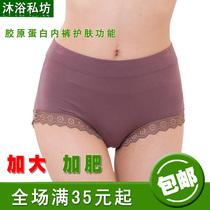 加肥大码大号内裤 女士 胖mm中腰纯棉莫代尔蕾丝性感包邮宽松无痕 价格:8.90