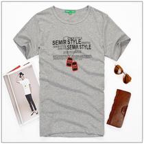 包邮!2013夏装新款韩版男装 纯棉修身潮男森马版男短袖T恤上衣服 价格:28.00