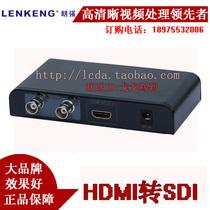 朗强LKV389 HDMI转SDI转换,HDMI转3G-SDI 广播级转换,HDMI TO SDI 价格:688.00