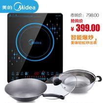 Midea/美的 WT2105超薄滑控触摸屏电磁炉正品特价全国联保送双锅 价格:399.00