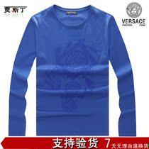 范思哲 长袖T恤 品牌男装 专柜正品代购 高档丝光棉 圆领修身t恤 价格:238.00