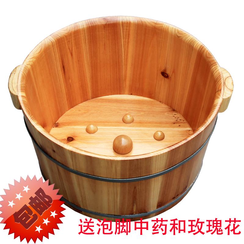 特价21CM带按摩香杉木桶泡脚桶洗脚桶足浴木桶足浴盆洗脚木盆包邮 价格:58.00