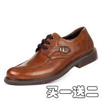 包邮 梦特娇男鞋 正品鞋 2013新款头层牛皮鞋系带商务休闲鞋 特价 价格:318.00