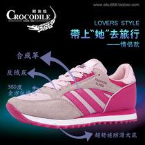 天天特价专柜正品 Crocodile鳄鱼恤运动鞋情侣男女跑步休闲旅游鞋 价格:159.00