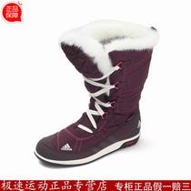 专柜正品鞋adidas阿迪达斯 女子CHOLEAH CEUP CP PL户外鞋V22159 价格:401.00
