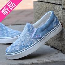 2013新款帆布鞋女 韩版 潮一脚蹬懒人鞋女鞋休闲鞋平底单鞋平板鞋 价格:45.00