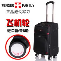 正品威戈瑞士军刀拉杆箱万向轮旅行箱包20寸24寸28寸男女行李箱子 价格:155.00