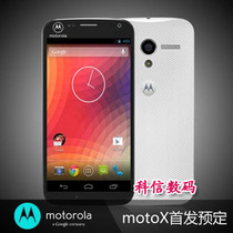 Motorola/摩托罗拉 XT910 Moto X Phone google/XPHONE谷歌4.3 价格:1688.00