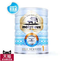 Molyneux萌力优 金装婴儿配方奶粉1段 两罐装 1800g 新西兰进口 价格:660.00