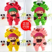 秋款童装女童2013潮婴儿10个月公主女宝宝秋装0-1岁2周岁儿童套装 价格:48.00