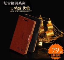 包邮 超薄 左右开 金立gn700w手机皮套 gn700t手机壳 手机套 价格:79.00