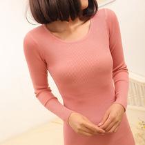 2013秋装 韩版新款女装 中长款圆领套头针织衫 打底衫毛衣 女 秋 价格:35.00
