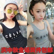 美美女装 2013新款韩版 修身百搭必备万能显瘦字母背心#A11 价格:17.10