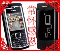 Nokia/诺基亚N72 5000台原装正品行货智能手机包邮送电池和内存卡 价格:50.00