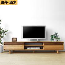 日式 纯实木电视柜茶几 视听柜 柜子 白橡木电视柜 全实木家具 简 价格:2515.00