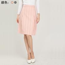 亏本清仓 专柜正品竖条显瘦OL通勤百搭包臀铅笔裙半身裙中裙特价 价格:9.90