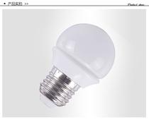 佛山照明LED 3W球泡 节能灯具 灯饰 家居照明光源FSL 价格:15.00
