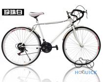 公路赛车 弯把变速自行车批发销售 山地 公路自行车27寸公路车 价格:399.00