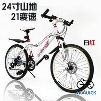 20/24寸山地车双碟刹山地自行车儿童少年女式车21变速减震包邮 价格:483.62