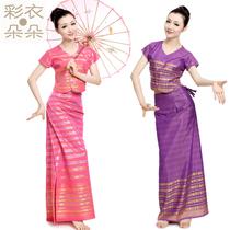 【彩衣朵朵】短袖傣族服装 云南少数民族泼水节服饰 女装1044 价格:88.00