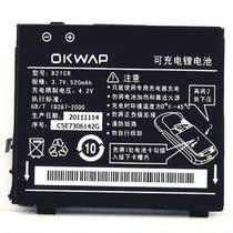 包邮 OKWAP英华OK B21CR电池OK510 OK520小灵通手机电板 原装品质 价格:21.85