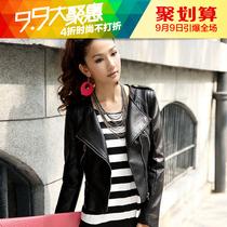 采尚枫2013秋装新款韩版女士机车PU皮衣女短款修身小外套皮夹克 价格:168.00