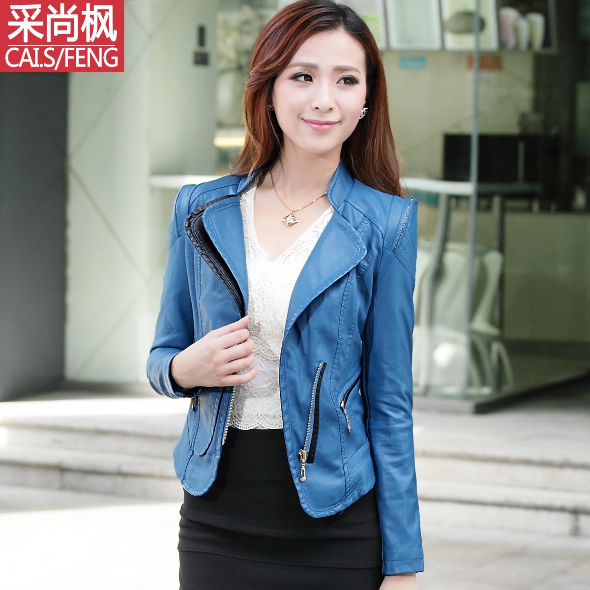 采尚枫2013秋装新款女装韩版翻领女士PU皮衣女短款修身皮夹克外套 价格:188.00