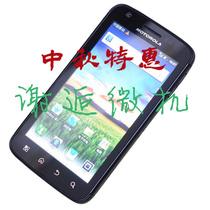 二手Motorola/摩托罗拉 ME860/MB860 价格:400.00