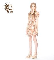 艺域专柜品质女装2012夏装波西米亚风高腰修身淑女清凉连衣裙特价 价格:129.00