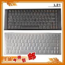 笔记本电脑ASUS华硕 K41E44Vf-SL键盘保护膜 键盘膜  贴膜 价格:10.80