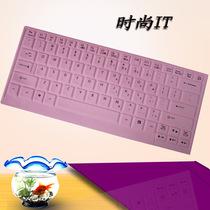 笔记本电脑联想LENOVO V550A-TFO(A) TSI(H)彩色键盘膜 保护贴膜 价格:5.80