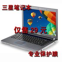 三星R428-DS0P电脑屏幕膜 保护膜 贴膜 包邮 价格:22.99