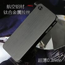 苹果5代 超薄金属壳 iphone5保护套 手机壳 凉手散热好夏天首选 价格:30.00