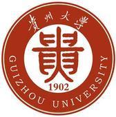 贵州大学作物遗传育种858遗传学考研资料笔记真题讲义复习题 价格:180.00