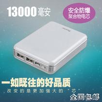 倍斯特13000移动电源 三星平板 谷歌7二代充电宝 苹果iPhone5电源 价格:138.00