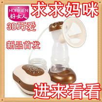 """好女人3D巧爱""""新品首发电动吸奶器3D就是哺乳实感 价格:498.00"""