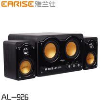 正品 EARISE/雅兰仕AL-926双低音 电脑音箱 多媒体2.1音响笔记本 价格:256.00