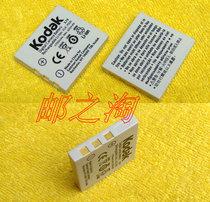 原装柯达KLIC-7005 C763数码相机正品电池 价格:19.80