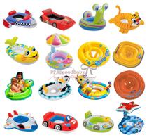 多省包邮 原装正品INTEX婴儿浮圈儿童宝宝座圈游泳坐圈救生圈加厚 价格:23.00