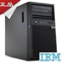 IBM 塔式 服务器 X3100M4 258242C 酷睿i3-2100/ 2G/4*3.5寸/350W 价格:5500.00