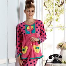 2013秋冬季都市丽人睡衣女士纯棉长袖春夏可爱pink家居月子服套装 价格:49.90