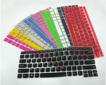 联想Thinkpad L430 2468A99 笔记本专用半透明彩色键盘保护贴膜 价格:14.25