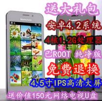 Lenovo/联想 A820T四核安卓4.2智能手机4.5寸双卡双待联通/移动3G 价格:498.00
